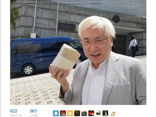 ナイジェリア支援表明の高須院長、現金2000万円手にリオへ「直接渡す」