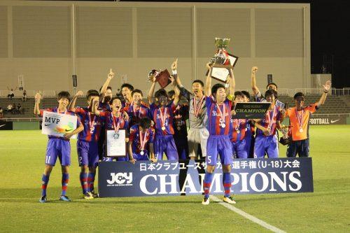 FC東京が8年ぶり3度目のクラブユース王者に…鈴木喜丈らの得点で清水を下す