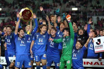 Avispa Fukuoka v Cerezo Osaka - J1 Promotion Play Off Final
