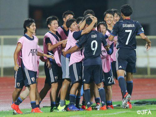 """「最高の準備」がもたらした""""最高の一歩目"""" U16日本、大量7発で初戦圧勝!"""