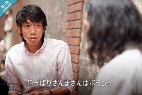 中村憲剛×又吉直樹『僕たち、ちゃんと考えてます。』第8回:やっぱりさんまさんはボランチ