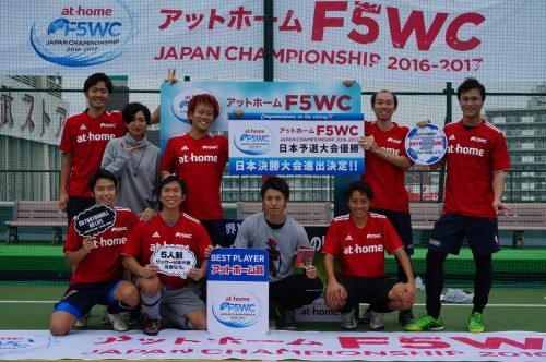 5人制アマチュアサッカー大会予選開幕! 決勝大会進出第1号チームが決定