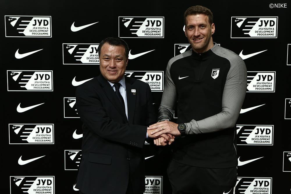 日本サッカー底上げへナイキとJFAが強力タッグ 『NIKE ACADEMY』がメソッドの提供を発表