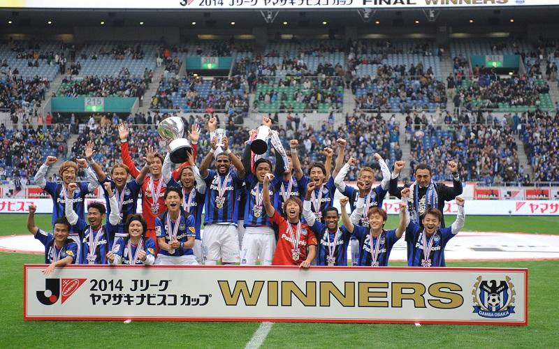 2014年のJリーグヤマザキナビスコカップ(旧大会名称)を制したG大阪 [写真]=Getty Images