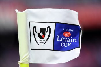 YOKOHAMA, JAPAN - OCTOBER 09:  (EDITORIAL USE ONLY) Corner flag with J.League Levain Cup during the J.League Levain Cup semi final second leg match between Yokohama F.Marinos and Gamba Osaka at the Nissan Stadium on October 9, 2016 in Yokohama, Kanagawa, Japan.  (Photo by Etsuo Hara/Getty Images)