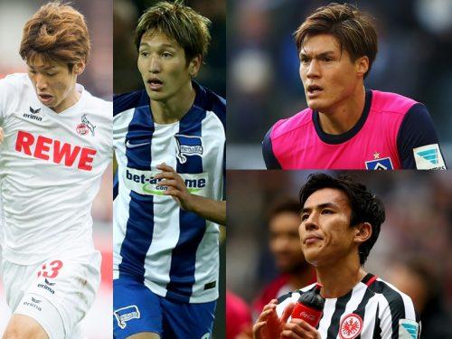 ●ブンデス勢は5人がピッチへ 大迫が2点演出、原口フル出場/欧州日本人選手