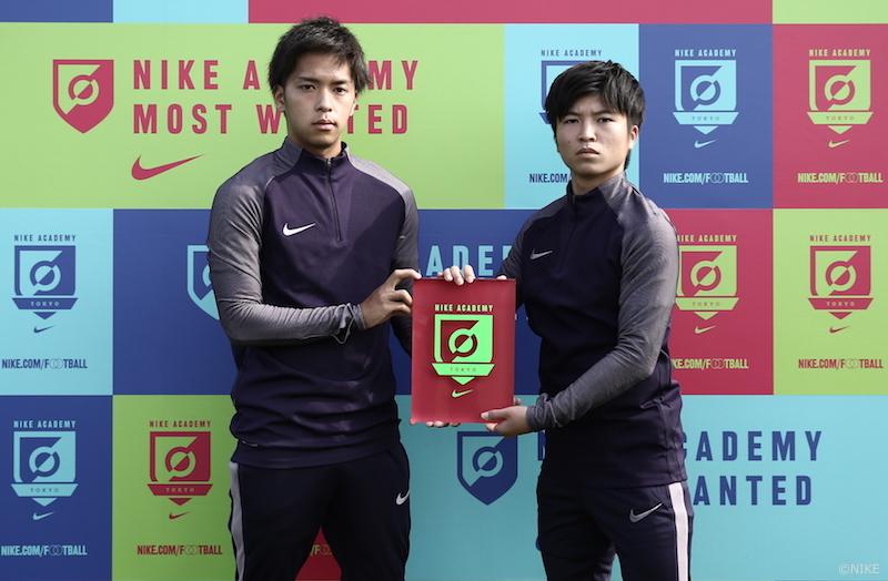 「NIKE MOST WANTED」ジャパンファイナルの勝者が決定! MF白川恵士朗と東海大MF西尾翼が日本代表に