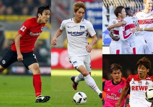 ●浅野と久保が得点! 原口や大迫、長谷部らがフル出場/欧州日本人選手