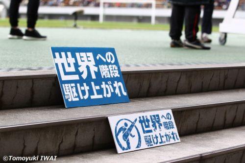 16-11-20_iwai_001