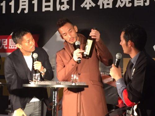 日本最大の焼酎イベントに中田英寿と前園真聖が登場…前園「僕は飲めません!」