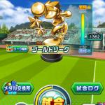 161114_pawa_09