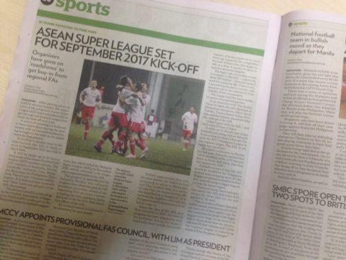東南アジア版チャンピオンズリーグ「ASEANスーパーリーグ」、来年9月開幕を目指して調整中