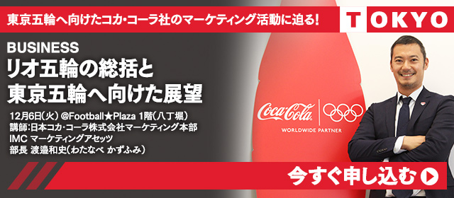 640_280_event_cocacola