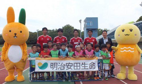 ●「三重県にJクラブ誕生を」 明治安田生命四日市支社が掲げる壮大なビジョン