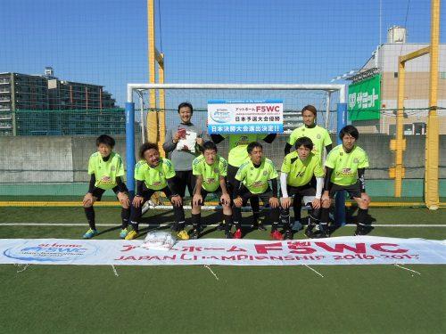 F5WC関東予選 Stage F、関東フットサルリーグ1部所属の「DEL MIGLIORE CLOUD群馬」が決勝大会へ