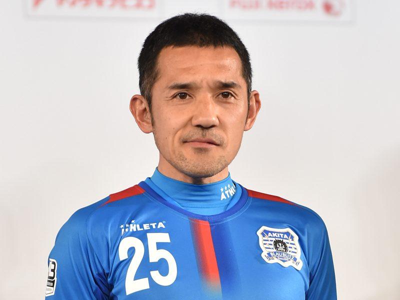 元代表の42歳MF伊東輝悦、J3秋田...