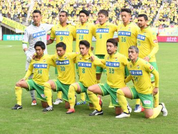 CHIBA, JAPAN - NOVEMBER 12:  (EDITORIAL USE ONLY) Players of JEF United Chiba pose for photograph prior to the J.League second division match between JEF United Chiba and Consadole Sapporo at Fukuda Denshi Arena on November 12, 2016 in Chiba, Japan.  (Photo by Masashi Hara/Getty Images)
