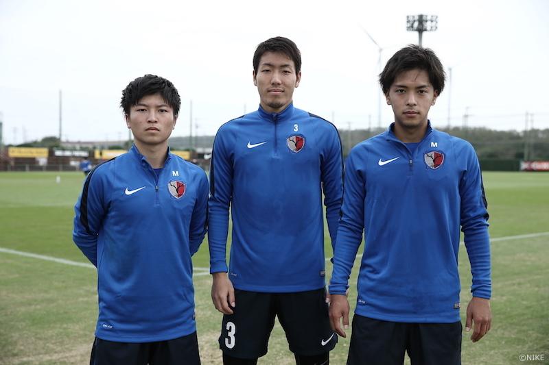 "NIKE MOST WANTED""日本代表""が鹿島の練習に特別参加…プロの厳しさを体感"