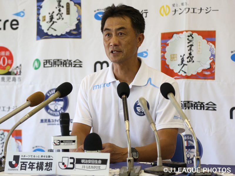J3初年度で3位躍進も…鹿児島、浅野哲也監督との契約が満了「本当に幸せでした」