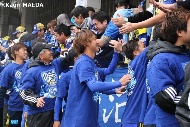 優勝が決まり、サポーターと喜びを分かち合う吉武監督と選手たち [写真]=前田カオリ