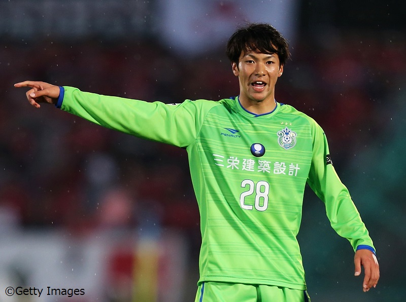 Shonan Bellmare v Urawa Red Diamonds - J.League