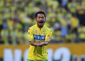 CHIBA, JAPAN - JULY 24:  (EDITORIAL USE ONLY) Yuto Sato #7 of JEF United Chiba reacts during the J.League second division match between JEF United Chiba and FC Shimizu S-Pulse at the Fukuda Denshi Arena on July 24, 2016 in Chiba, Japan.  (Photo by Masashi Hara/Getty Images)