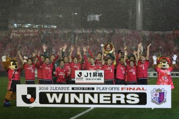 OSAKA, JAPAN - DECEMBER 04: (EDITORIAL USE ONLY) Cerezo Osaka celebrates promotion back to J1 after a victory in the J.League J1 Promotion Play-Off final between Cerezo Osaka and Fagiano Okayama at Kincho Stadium on December 4, 2016 in Osaka, Japan. (Photo by Matthew Ashton - AMA/Getty Images)