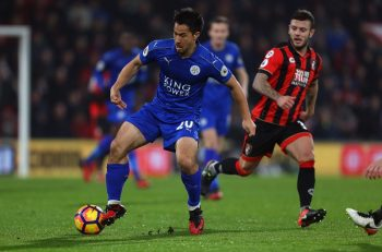 BOURNEMOUTH, ENGLAND - DECEMBER 13: Shinji Okazaki of Leicester City in action during the Premier League match between AFC Bournemouth and Leicester City at Vitality Stadium on December 13, 2016 in Bournemouth, England. (Photo by Catherine Ivill - AMA/Getty Images)