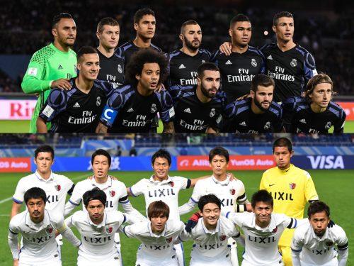 ●クラブW杯、決勝・3位決定戦のチケットが完売!…レアルと鹿島が18日に激突