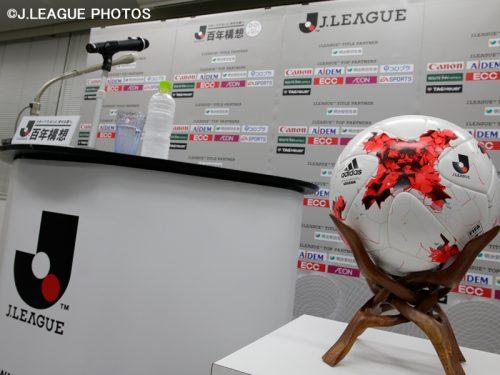 【コラム】来季のJリーグはどう変わる? 1シーズン制復活、海外クラブの招待も構想