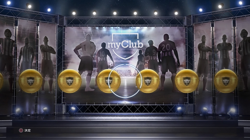 Winning Eleven 2017_20161219060433