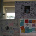 oku_message_1