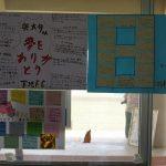 oku_message_2