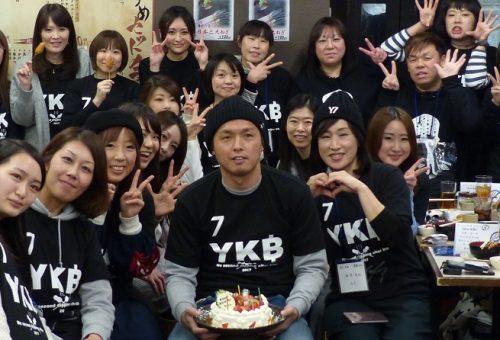 """遠藤保仁が""""串カツ部""""を結成!? ファンとの交流で英気を養い、プロ20年目のシーズンに挑む"""