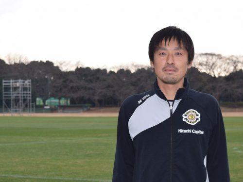 【サッカーに生きる人たち】子供たちに寄り添い、ともに歩んでゆく|永井俊太(柏レイソルU-18監督)
