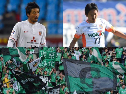 ●東京V、新背番号を発表…新加入の永田は「19」、橋本は「27」に決定