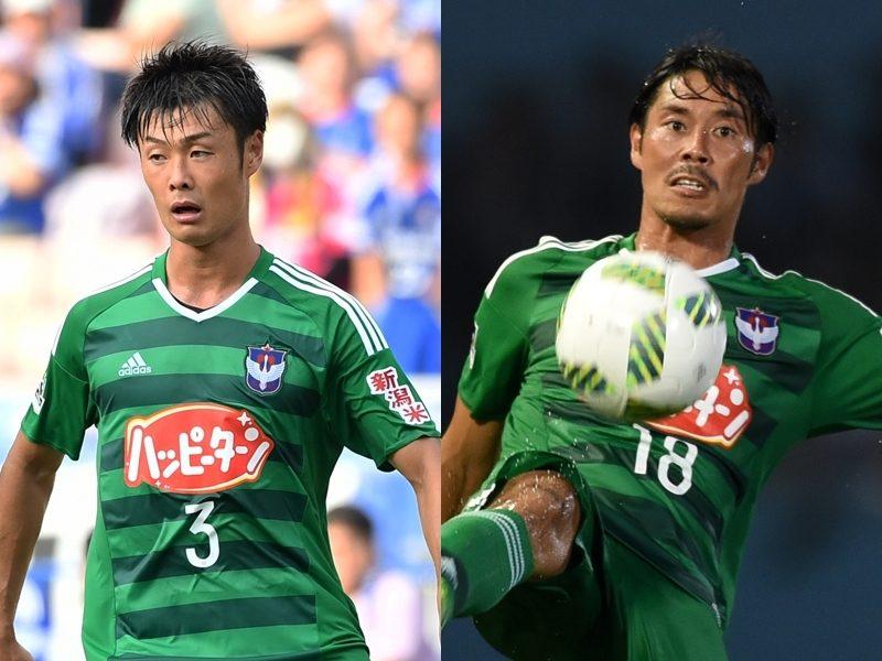 増田と成岡
