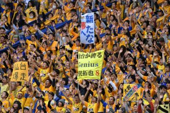 CHOFU, JAPAN - OCTOBER 29:  (EDITORIAL USE ONLY) Fans of Vegalta Sendai cheer during the J.League match between FC Tokyo and Vegalta Sendai at Ajinomoto Stadium on October 29, 2016 in Chofu, Tokyo, Japan.  (Photo by Etsuo Hara/Getty Images)