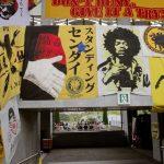 sendai-banners