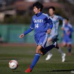 seiwa_kaisei_seto-12