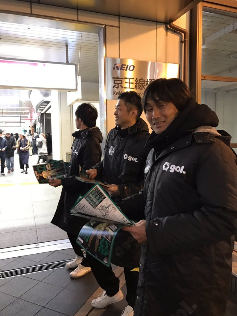170225_sagamihara_01