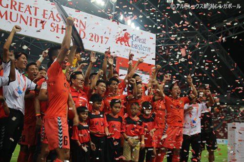 ●アルビ新潟Sが2年連続コミュニティ・シールドを制してシーズン1冠目