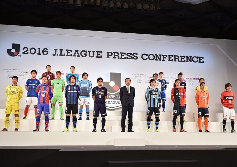 2016Jリーグプレスカンファレンス