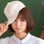 shinoda-maiko_IMG_9493_170125-2