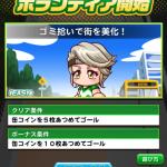 170307_konami_03