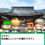 170307_konami_05