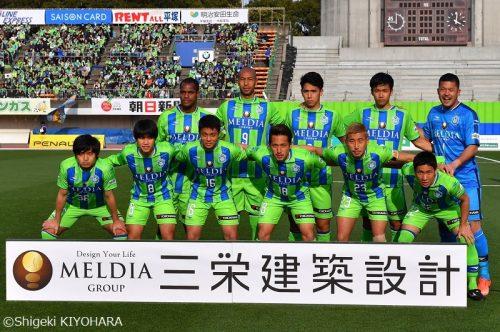 20170325 J2 Shonan vs Chiba Kiyohara4