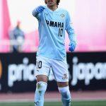 Cerezo Osaka v Jubilo Iwata - J.League J1