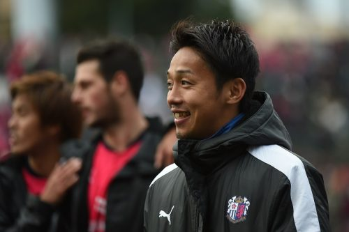 Cerezo Osaka v Sagan Tosu - J.League J1