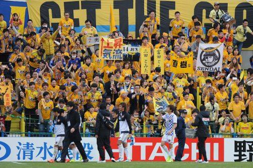 Kashiwa Reysol v Vegalta Sendai - J.League J1